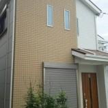 上野芝向ヶ丘町6丁 新築戸建