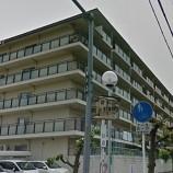 堺東グリーンハイツ