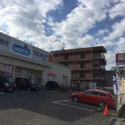 ウエルシア堺深井東店 / ( 周辺 )