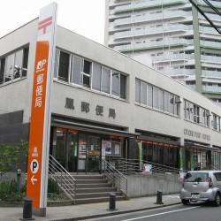 鳳郵便局 / ( 周辺 )
